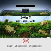 魚缸草缸燈架水族箱照明燈水族節能燈tz9615【3C環球數位館】