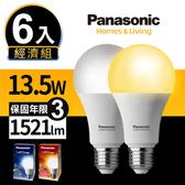 Panasonic 6入組 13.5W LED 燈泡 超廣角 全電壓黃光6入