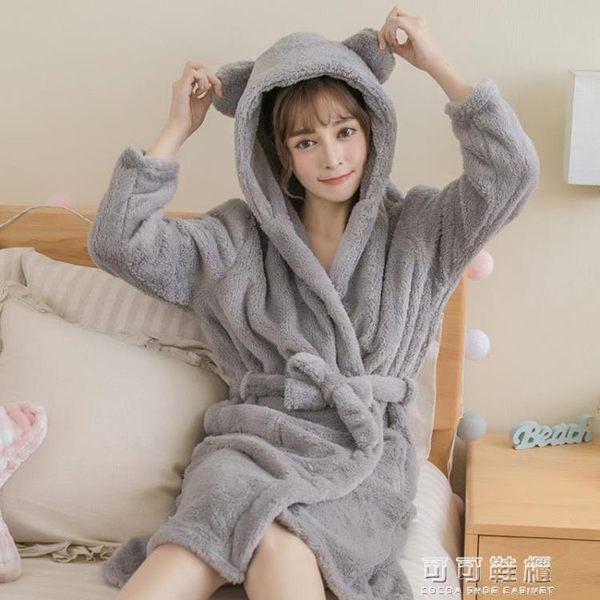 網依丹子可愛女生連帽熊熊珊瑚絨法蘭絨睡袍浴袍睡衣浴衣 可可鞋櫃