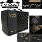 【非凡樂器】VOX VT20X 真空管前級電吉他音箱