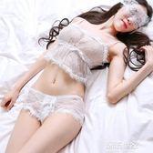 性感睫毛蕾絲激情趣內衣女士sm騷制服透視裝小胸大碼吊帶三點套裝『潮流世家』
