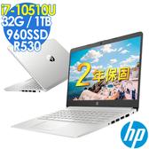 【現貨】HP 14s-cf2013TX 14吋家用筆電 (i7-10510U/AMD Radeon530-2G/32G/960SSD+1TB/W10/Notebook/獨顯雙碟/特仕)