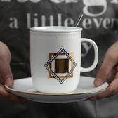 北歐杯子陶瓷帶蓋帶勺子辦公室情侶馬克杯一對簡約水杯咖啡杯家用【免運快出八折超值】