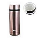 【雙重送】SMF骨瓷保溫杯 典雅款 340ml (古銅金)  ❤送骨瓷濾茶隔❤ 加贈SMF專用帆布束口袋