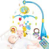新生兒寶寶床鈴 0-1歲 嬰兒玩具3-6-12個月音樂旋轉床頭鈴床掛搖鈴禮物