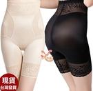 F172塑身褲慧真高腰五分褲無痕透氣收腹半身產後塑身褲,售價450元