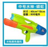 水槍玩具大號背包抽拉式兒童男女孩噴水搶成人漂流高壓戲水潑水節 MKS免運