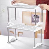 桌面塑料置物架廚房水槽儲物小架子辦公衣櫃板收納分隔多層整理架『韓女王』