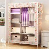 簡易衣櫃 - 簡易布衣櫥衣櫃 組裝布藝衣櫃【韓衣舍】