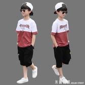 兒童裝男童夏裝套裝2020新款洋氣中大童男孩帥氣運動夏季款短袖潮
