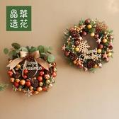 CY潮流裝飾品晶華原創設計30cm聖誕家居花環門飾聖誕裝飾品掛飾門掛藤條聖誕圈  CY潮流