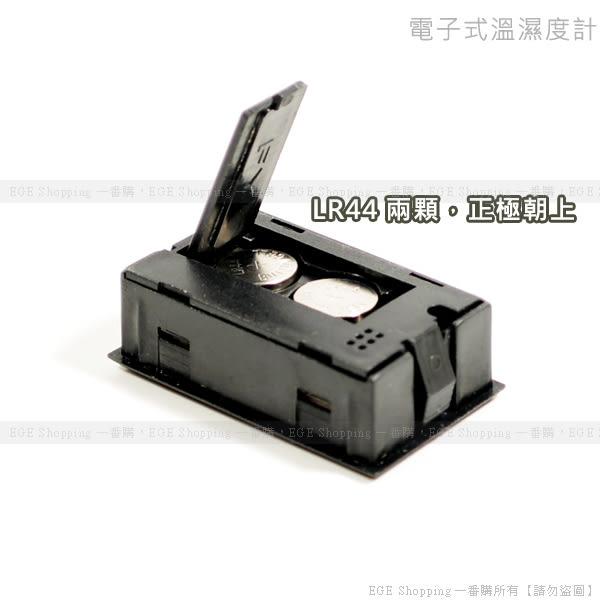 EGE 一番購】家庭用電子式溫濕度計 電子溼度計 體積小擺放方便【黑色】