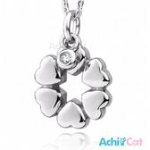鋼項鍊 AchiCat 珠寶白鋼 幸福花圈 愛心六角星星 送刻字