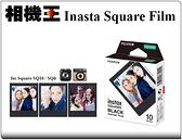 Fujifilm Instax Square Film Black〔黑色邊框〕方形拍立得底片