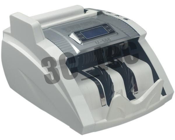 MARATHON M-568 點驗鈔機(免運費)同POWER CASH PC-168T升級版