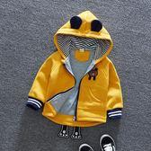 嬰兒保暖服男童外套春秋冬裝嬰兒童正韓風衣潮寶寶外套男【跨年交換禮物降價】