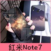 【萌萌噠】Xiaomi 紅米Note7 (6.3吋) 冷淡風 創意意境星空月牙保護殼 全包軟邊 鋼化玻璃背板 手機殼