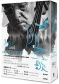 白鳥之歌:以音符追求政治自由的20世紀偉大大提琴家卡薩爾斯