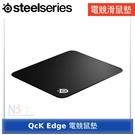 【SteelSeries 賽睿】QcK Edge 電競鼠墊 (M)