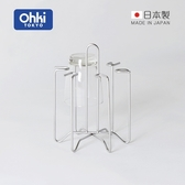 【日本大木金屬】Outline 日製究極鏤線18-8不鏽鋼水杯瀝水架單一規格
