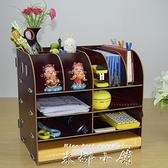 爆款辦公桌面木質收納盒辦公室檔A4資料收納架架快遞單收納架  米娜小鋪