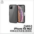 【VPG】iPhone XS Max 磁扣皮套 手機殼 霧面磨砂 透明面蓋 手機皮套 全包防摔 掀蓋 保護殼