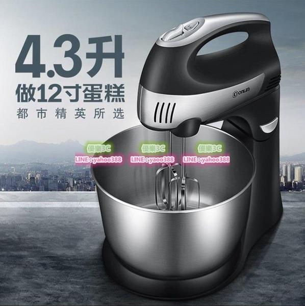 【3C】爆款 HM-925S 攪拌機攪麵機攪拌器麵條機料理機打蛋機和麵機揉麵機調