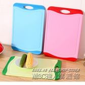 簡約帶瀝水槽菜板廚房砧板切菜板   IGO