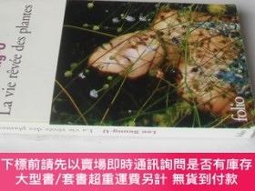 二手書博民逛書店法文原版罕見LA Vie Revee Des Plantes (Folio). Seung-U LeeY721