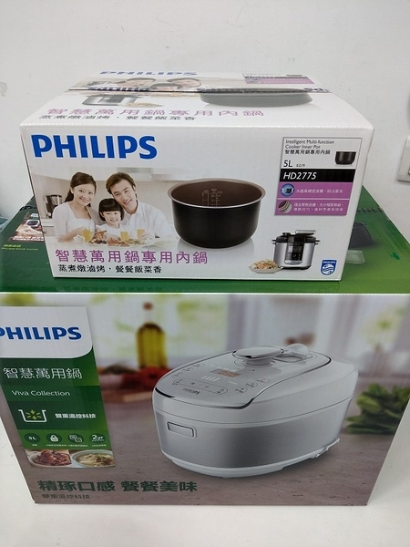 【寵愛媽咪熱銷NO.8+贈原廠內鍋】PHILIPS HD2140/50 飛利浦智慧萬用電子鍋
