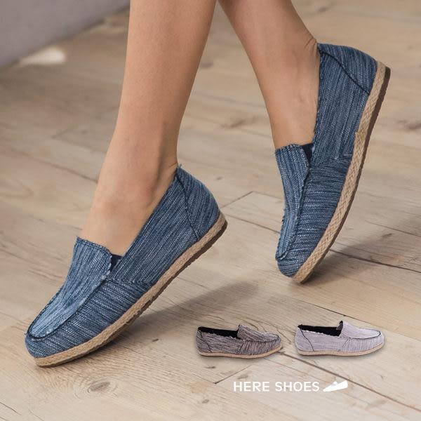 [Here Shoes]3色 編織鞋底 帆船鞋 休閒鞋 懶人鞋 乳膠鞋墊柔軟 ◆MIT台灣製─AA680