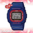 CASIO卡西歐 手錶專賣店  Baby-G BGD-5020VC-2JR 日本版  女錶 電子錶 Baby-G20週年紀念限量錶