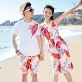 沙灘情侶裝 沙灘情侶裝夏裝蜜月海邊套裝新款波西米亞連身裙女拍照親子裝 歐萊爾藝術館