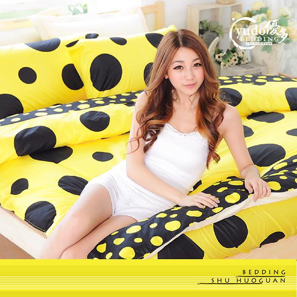 YuDo優多【黃色幻想曲-黃】精梳棉單人薄被套4.5X6.5尺