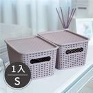 收納籃 籃子 置物籃 收納盒 簍空盒【Z0256】韓系簍空格紋收納盒S(附蓋) 韓國製 收納專科