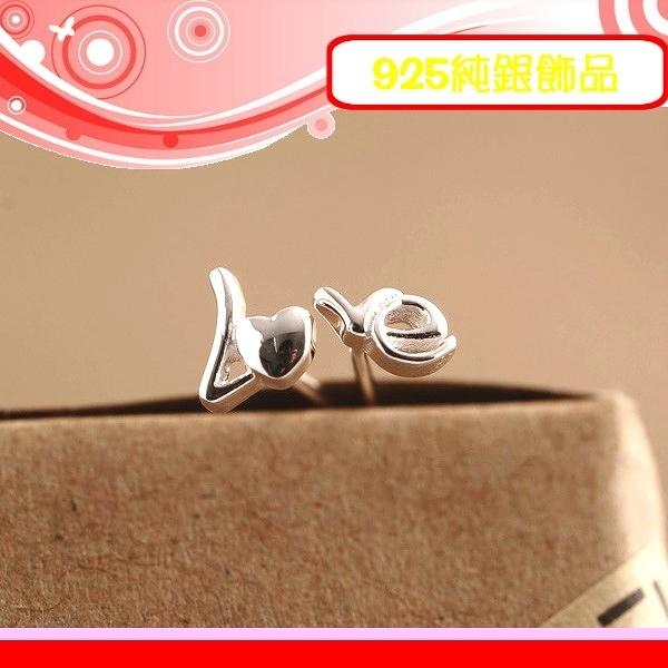 銀鏡DIY S925純銀生日情人禮~愛心形LOVE字母不對稱貼耳耳環(穿式)/925純銀電鍍白K金(非合金)