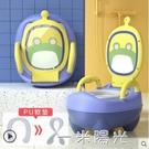 兒童馬桶坐便器女孩男寶寶家用訓練便盆嬰兒幼兒尿桶小孩廁所大號 一米陽光