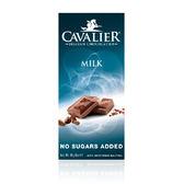 Cavalier 騎士無加蔗糖牛奶巧克力85g