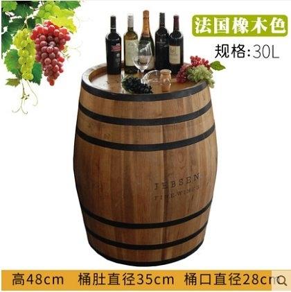 橡木桶酒桶啤酒桶木酒桶紅酒桶裝酒桶木桶葡萄酒桶橡木桶裝飾