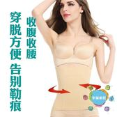 束腰帶產后束縛收腹束腰帶綁帶美體燃脂塑身衣服薄款塑形順產