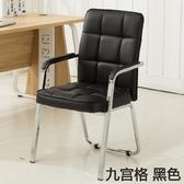電腦椅 家用辦公椅現代簡約休閒靠背座椅會議職員宿舍棋牌麻將椅子