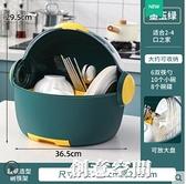 星優廚房瀝水碗柜餐具收納盒碗筷碗碟置物架家用臺面碗架用品大全 NMS創意空間