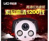 室外家用高清紅外夜視安防監控器DLL15406『黑色妹妹』
