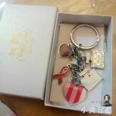 包包吊飾 奢華可愛 貓眼石包包掛件愛心 女士鑰匙吊飾 汽車鑰匙扣 急速出貨『小美日記』