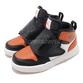 Nike Sky Jordan 1 PS 黑 橘 童鞋 中童鞋 運動鞋 休閒鞋 【PUMP306】 BQ7197-008