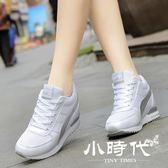 內增高鞋 春秋8-10CM運動鞋女跑步鞋學生休閑旅游透氣網單鞋
