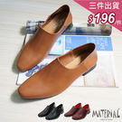 包鞋 簡約可後踩包鞋 MA女鞋 T175...