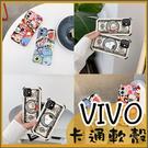 卡通軟殼|VIVO Y72 Y52 Y20S Y50 X60 Y15 Y17/Y12 Y19 S1 V17 浮雕小羊皮紋 防摔保護套 鏡頭保護 手機殼 軟殼