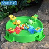 青蛙吃豆兒童益智玩具 親子桌游兒童益智大號趣味創意辦公解壓 BT4701【旅行者】