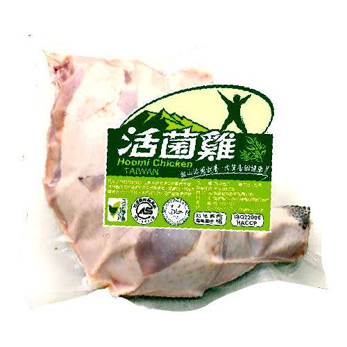 活菌雞土雞骨腿(單隻)~飼料添加拉拉山神木群原生優質菌種,讓雞隻更健康!